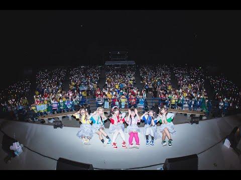 【LIVE映像】イミ・ナイ・ダンス(2019.05.19@日比谷野外大音楽堂)/ バンドじゃないもん!MAXX NAKAYOSHI