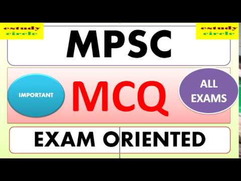 CURRENT AFFAIRS  MCQ & GEOGRAPHY MCQ FOR ALL GOVT EXAM ||MPSC STI ASSISTANT PSI