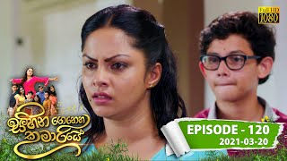Sihina Genena Kumariye | Episode 120 | 2021-03-20 Thumbnail