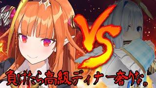 【壺男】BATTLE!!!! VS KANATA 1時間併走バトル【桐生ココ/ホロライブ4期生】