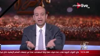 مختار نوح: العمليات الانتحارية دليل على قرب نهاية الإرهاب.. فيديو