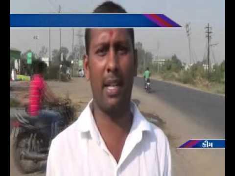 Hind Tv  News  Surat