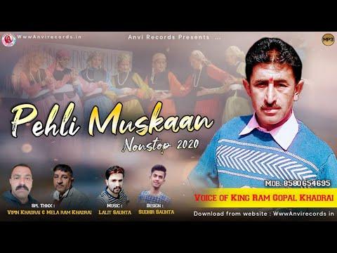 pehli-muskan--2020-nonstop-by-ram-gopal-khadrai