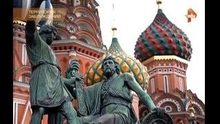 ШОК!!! Настоящая история России!!!