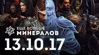 ☕  Хронология Marvel, Shadow of Wars, Battlefront II