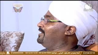 الشاعر صلاح ود مسيخ - شارع الخليج العرضو تسعة بكاسي