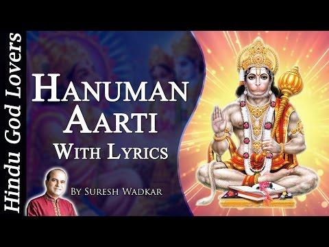 """""""Aarti Kije Hanuman Lala Ki"""" -"""" Hanuman Aarti"""" Bhajan Lyrics by Suresh Wadkar ( Full Song )"""