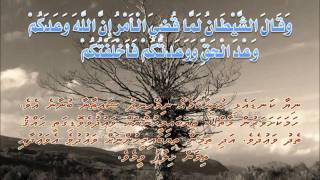 quran dhivehi tharujama video1