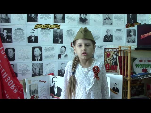 Изображение предпросмотра прочтения – ВикаЕнбаева читает произведение «Белая береза» СергеяАлександровичаВасильева