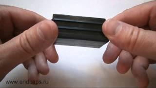 Заглушка для трубы 40x60(, 2013-08-23T05:15:12.000Z)