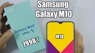 Samsung Galaxy M10 | Samsung M10 Specifications price camera Software Launch Date in India Hindi