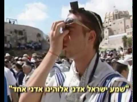 Shema Yisrael Israel ~ Hear O Israel beautifully sung by man & boy