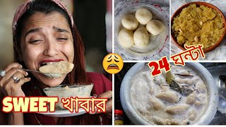 I ATE SWEET FOOD FOR 24 HOURS - মায়ের হাতে PATHISHAPTA & পুলি PITHA RECIPE - Food CHALLENGE INDIA