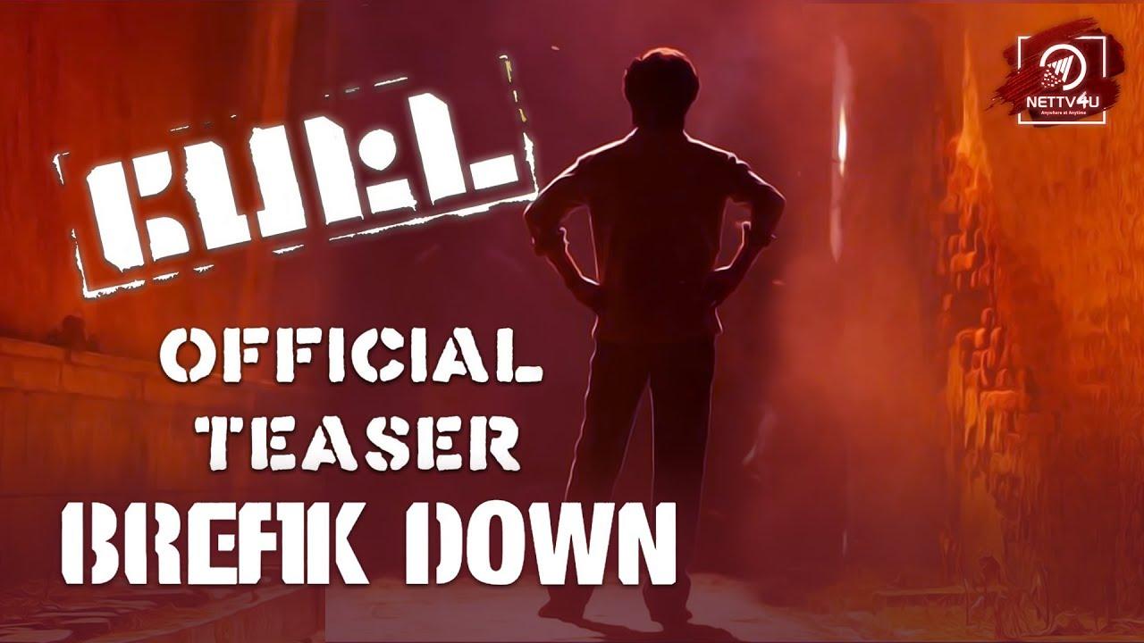 Petta Teaser Breakdown   Superstar Rajinikanth   Karthik