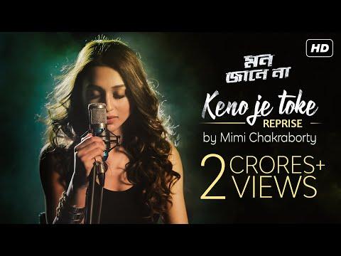Keno Je Toke Reprise | Official Video Song | Mon Jaane Na | Mimi Chakraborty | Dabbu | SVF Music