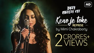 Keno Je Toke Reprise Official Video Song Mon Jaane Na Mimi Chakraborty Dabbu SVF Musi ...