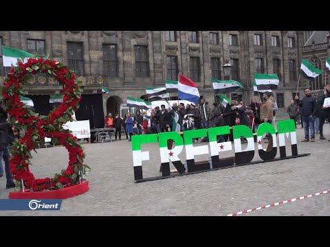 اللاجئون السوريون  في هولندا يحيون الذكرى الثامنة للثورة السورية  - 15:53-2019 / 3 / 17