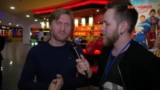 Интервью с Андреем Рожковым о фильме «Везучий случай»