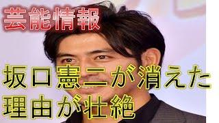 【芸能情報】坂口憲二が消えた理由が壮絶wwwその理由とは!?【驚愕】 thumbnail