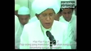 Download lagu Ya Ahla Baitin Nabi TeksTerjemah Abah Guru Sekumpul MP3