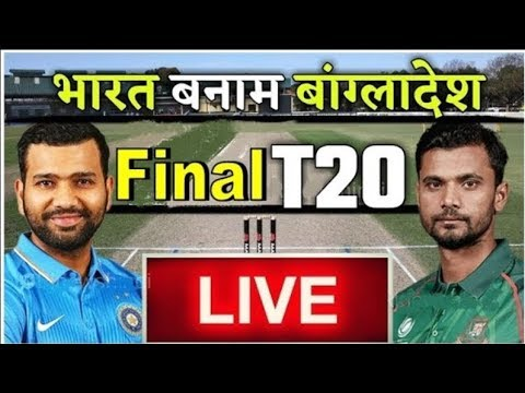 Download Youtube: IND vs BAN T20 2018 Live cricket match today Highlights score Apps TV Nidahas Trophy cricket news