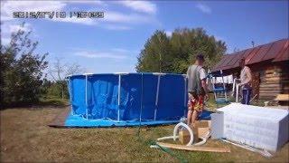 Подготовка и установка бассейна INTEX.  3 дня за 6 минут(, 2014-08-02T08:41:19.000Z)