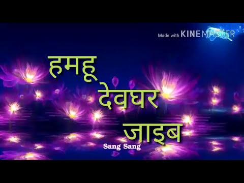 Able na pislu tu bhang wa video song by piyush pandey 9709408271