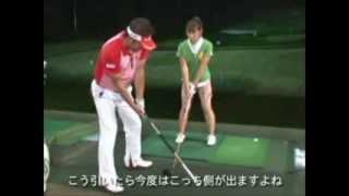 【レッスン動画】右腕の曲げ伸ばしだけで、スライス・フックを調整する方法 thumbnail