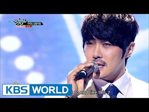 KCM - Ordinary love (우리도 남들처럼) [Music Bank / 2016.11.25]
