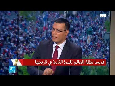 مباراة فرنسا وكرواتيا..الفوز للفريق للأفضل؟  - نشر قبل 5 ساعة