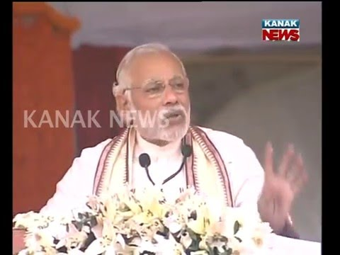 Modi's Full Speech At Paradip IOCL Inauguration