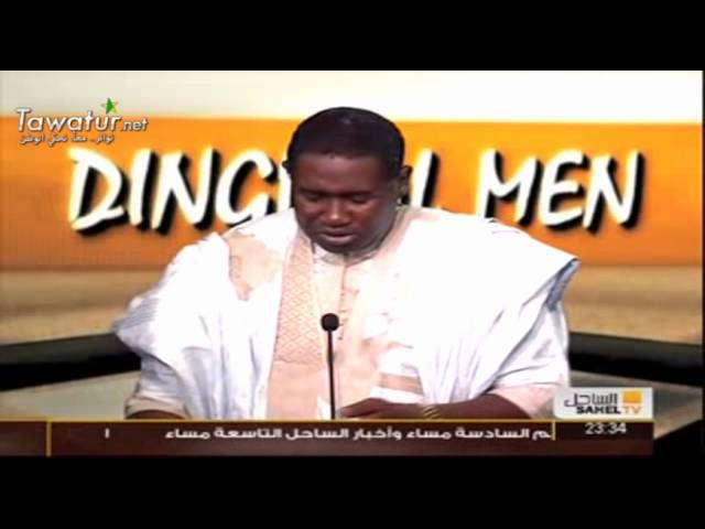 DINGIRAL Men - Invité Ablaye Ndiaye