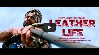 leather life ii punjabi movie ii theatrical trailer    new punjabi movie 2015