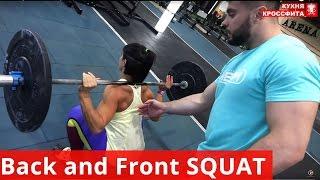 Back SQUAT & Front SQUAT / A.TOROKHTIY