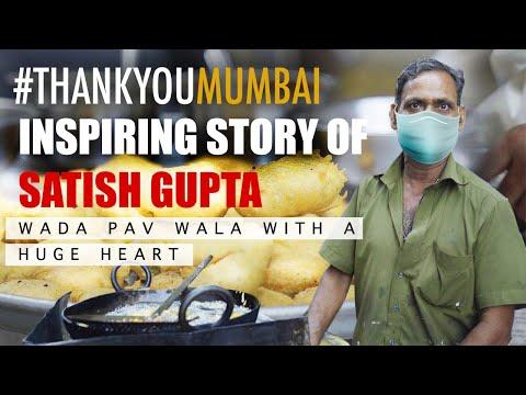 5 Rupees Vada Pav Wala - Full Story | Mumbai | Bombay | Indian Story