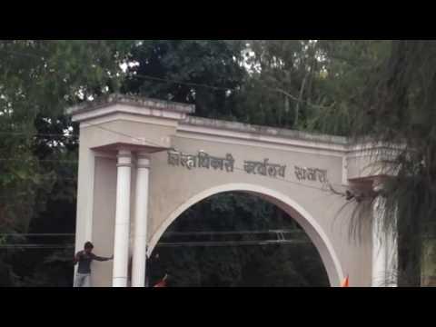 Maratha.kranti morcha at satara collector office