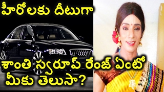 Jabardasth Shanthi Swaroop Shocking Audi Car Price || Movie Reviews thumbnail