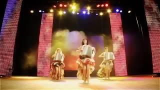 Канкан Can can Brides group sexy girls play instrumental music группа Невесты