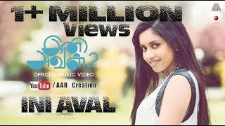 INI AVAL | Official Music Video