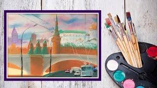 Как нарисовать Москву! Рисуем пастель городской пейзаж! #Dari_Art