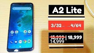 Xiaomi Mi A2 Lite price in Bangladesh and Bangla review