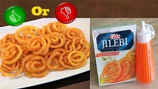 Jilebi | Gits Jilebi Mix | Instant Jalebi Recipe | Neetu Suresh