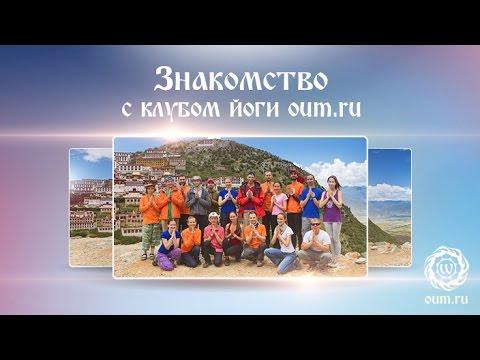 Объявления Гей Кострома - Регионы