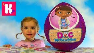 Доктор Плюшева огромное яйцо / Обзор игрушек