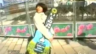石野田奈津代 - ひまわり