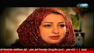 الناس الحلوة |  بتشوف الدنيا أحلى مع د. أيمن رشوان  ود. محمد ابو زيد ود. نور الدين مصطفى