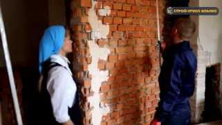 """Онлайн школа """"Ремонт своими руками"""": Штукатурка кирпичной стены по маякам, видео"""