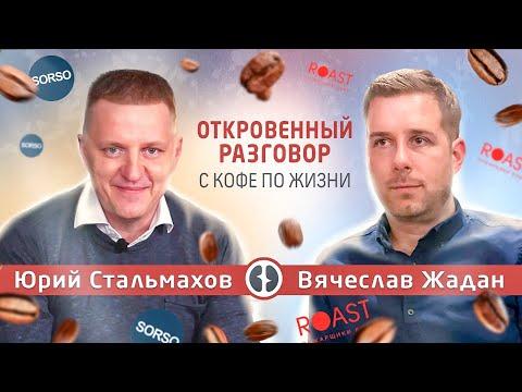 Как выжить в кризис 2020 кофейному бизнесу, кофейням и кондитерским в Беларуси | С кофе по жизни