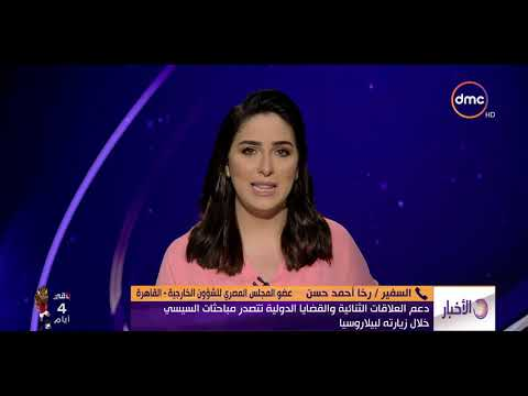الأخبار- موجز لأهم وأخر الأخبار بتاريخ 17-6-2019