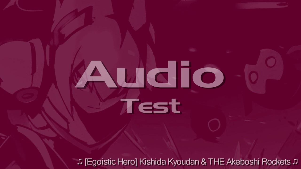 IX ~ Test